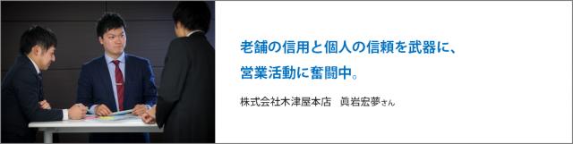 サイト新着公開用バナー_木津屋本店