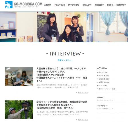 <b>新しい若手社員インタビューを公開しました(先輩インタビュー)</b>